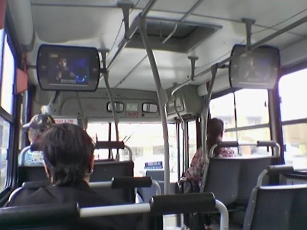 BusTV em um ônibus da BTU em Salvador