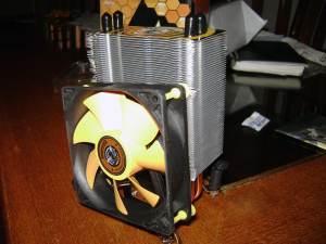 O cooler Vaspid é assim.