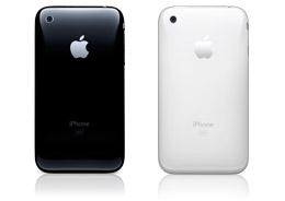 São as Cores que o iPhone Pode ter em Seu Verso.